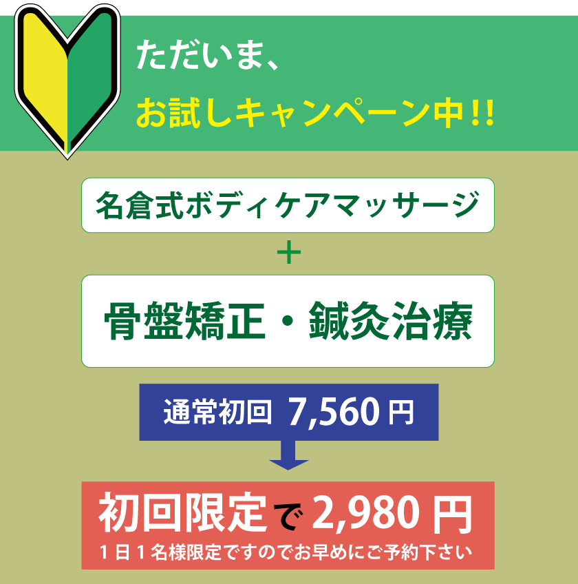 green_img