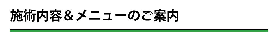 ima_menu_02