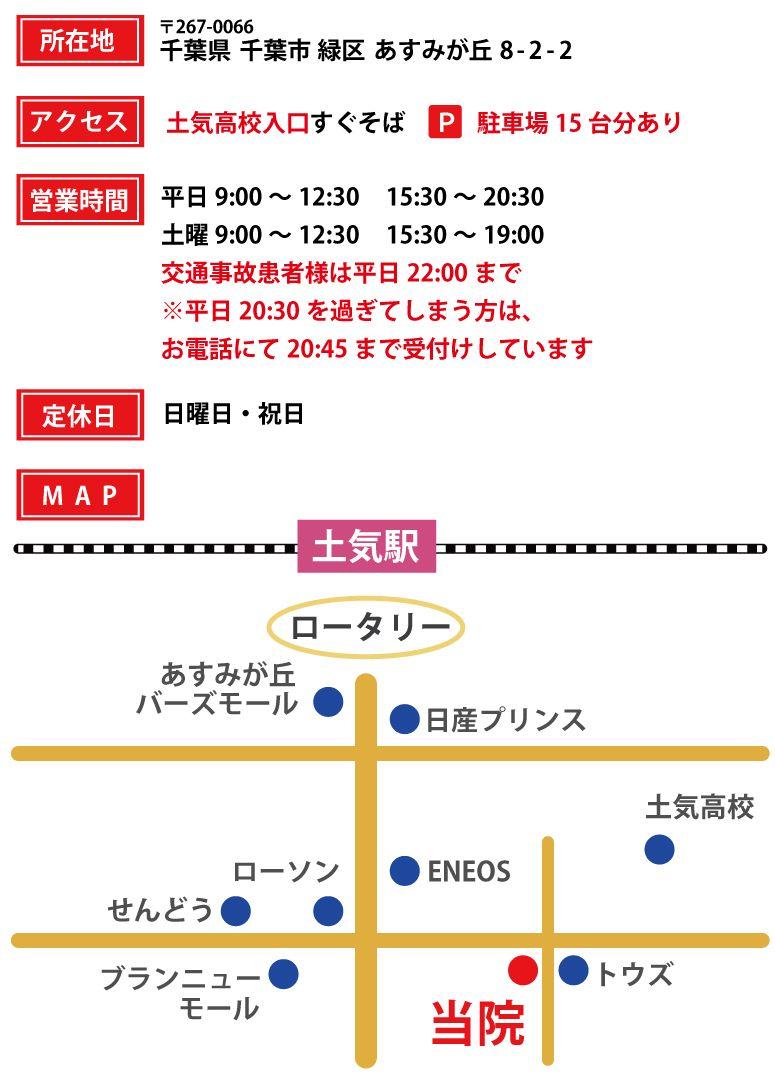 info_toke_03
