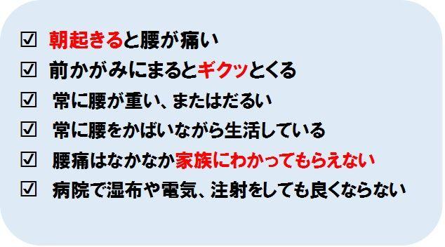 ホームページ画像7