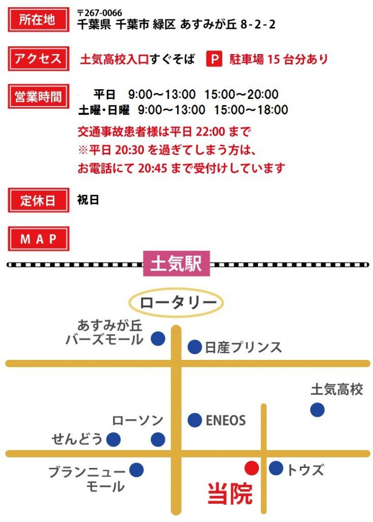 info_toke_